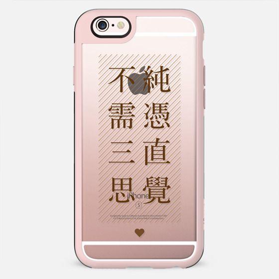 Na Yi Ge Wo - Design 1 - New Standard Case