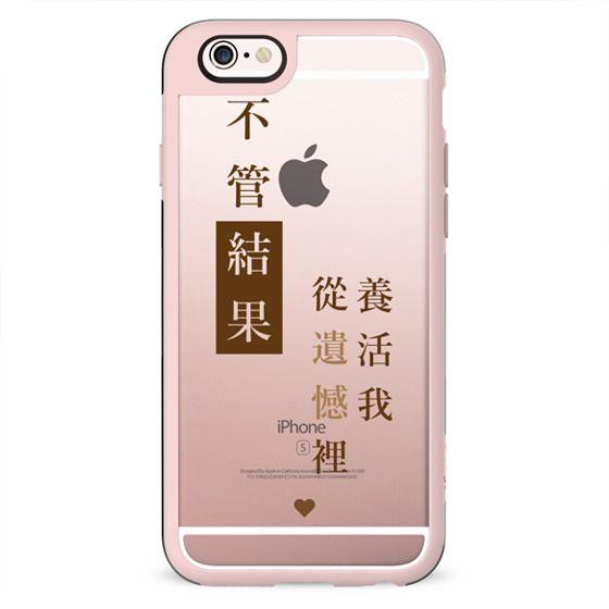Na Yi Ge Wo - Design 5