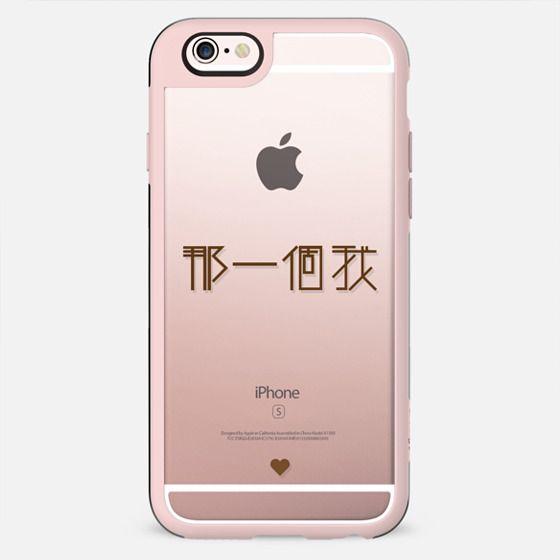 Na yi ge wo - Design 3 - New Standard Case