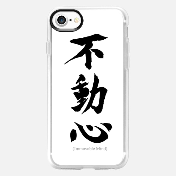 """Black and White Japanese Kanji """"Fudoshin"""" Meaning """"Immovable Mind"""" Text Typography - Wallet Case"""